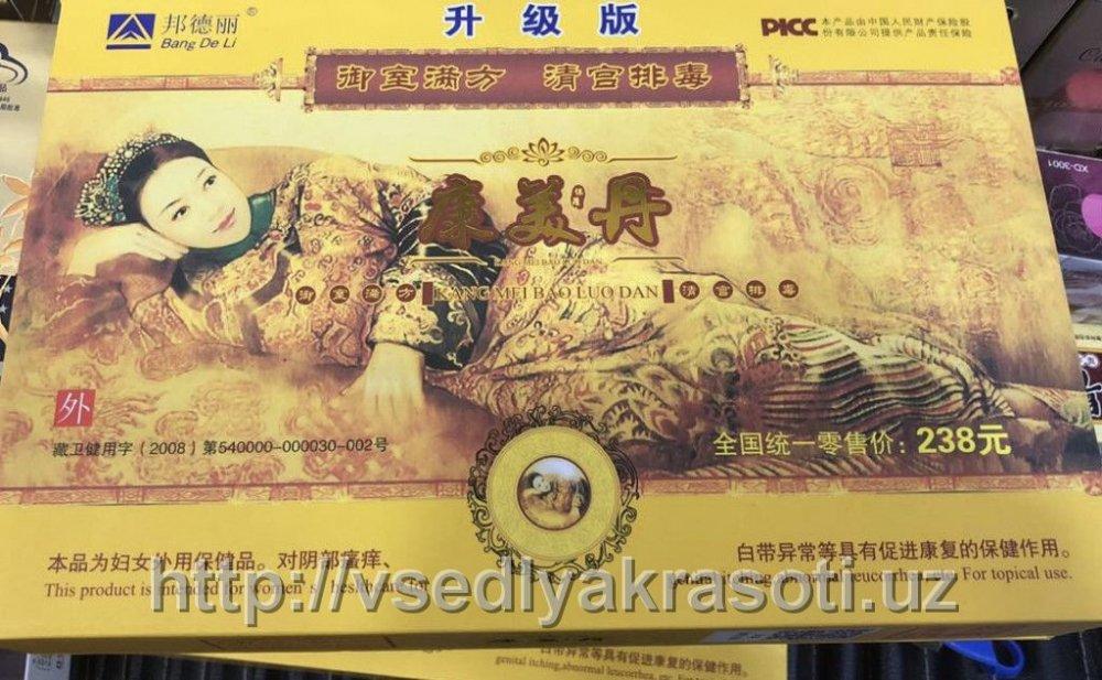 Китайские оздоровительные тампоны KANG MEI BAO LUO DAN
