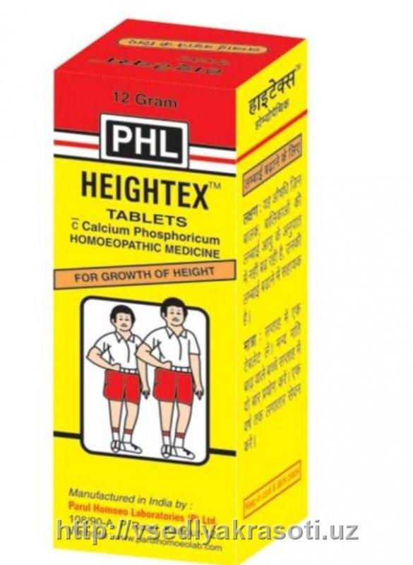 Таблетки для роста Heightex