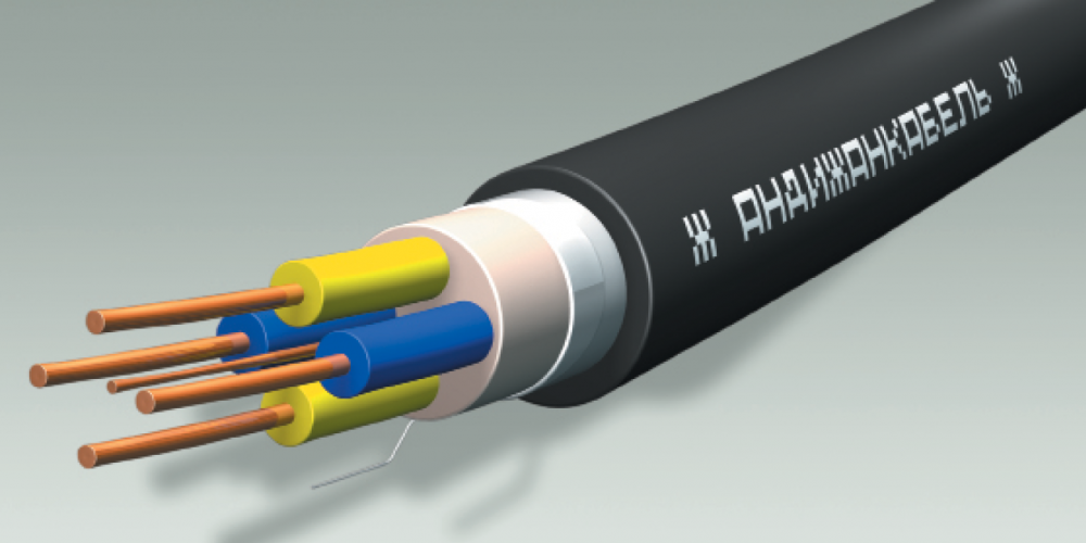 Buy Communication cable