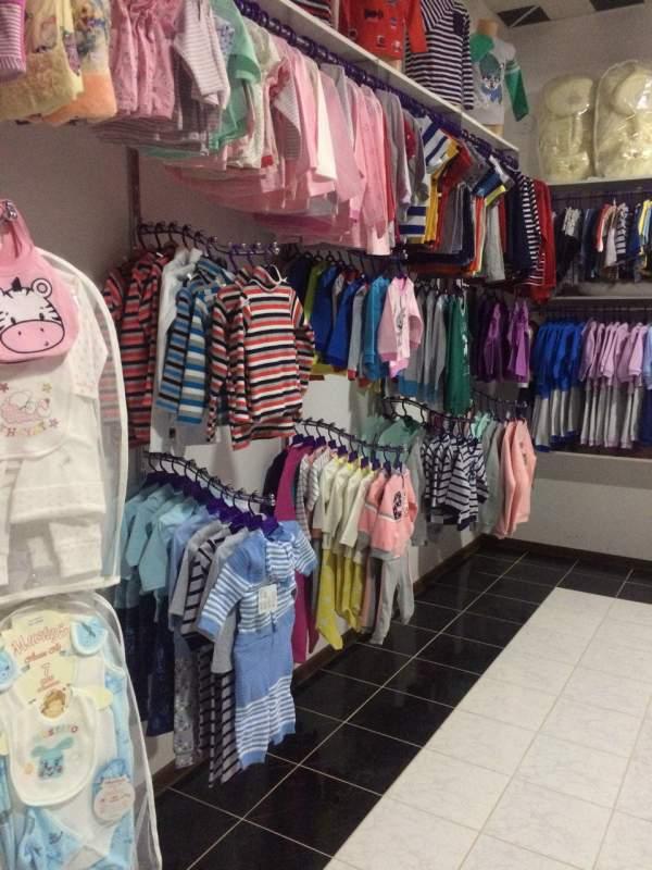 Купить Детская одежда