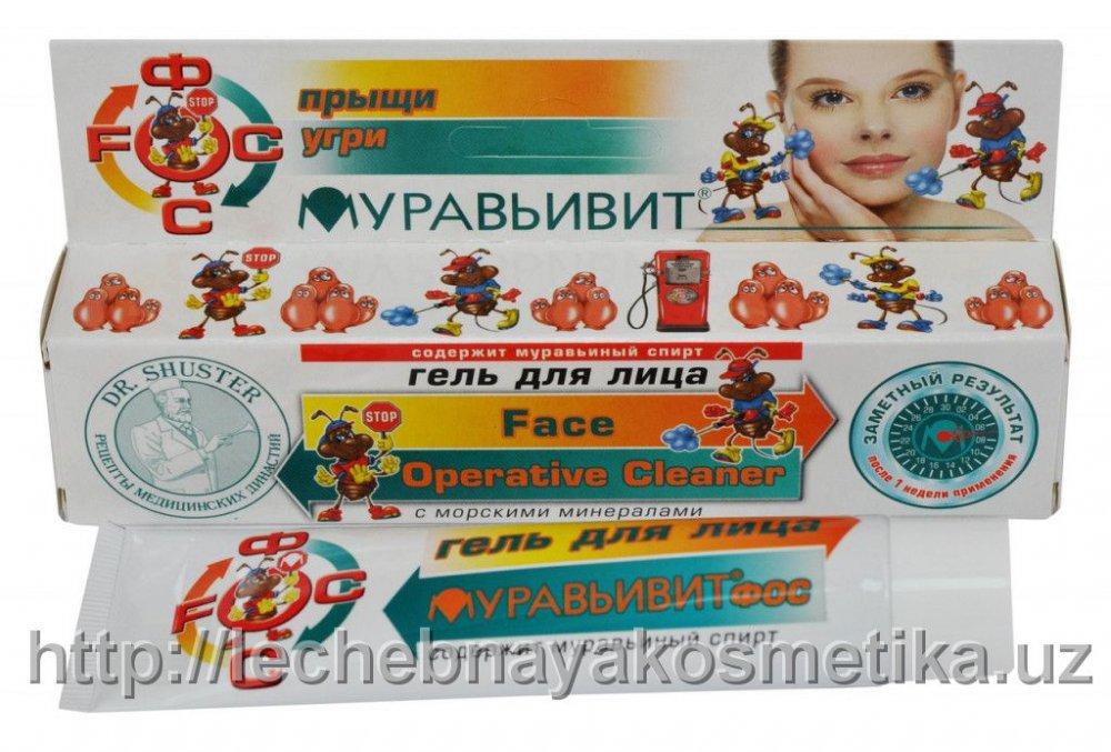 Гель для лица Муравьивит-ФОС от прыщей, угрей, акне