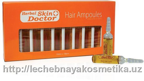 Средство для стимуляции роста волос Doctor Skin Hair Ampoules