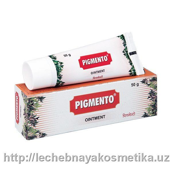 Крем для лечения витилиго Pigmento