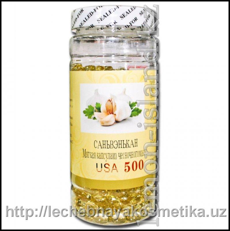 Мягкая капсула из чесночного масла саньвэнькан 500 шт