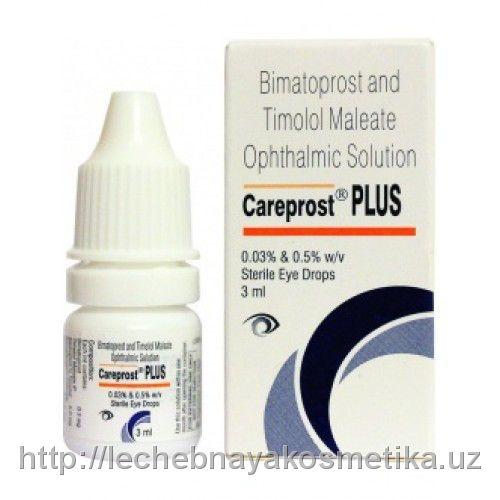 Средство для увеличения ресниц Careprost Plus