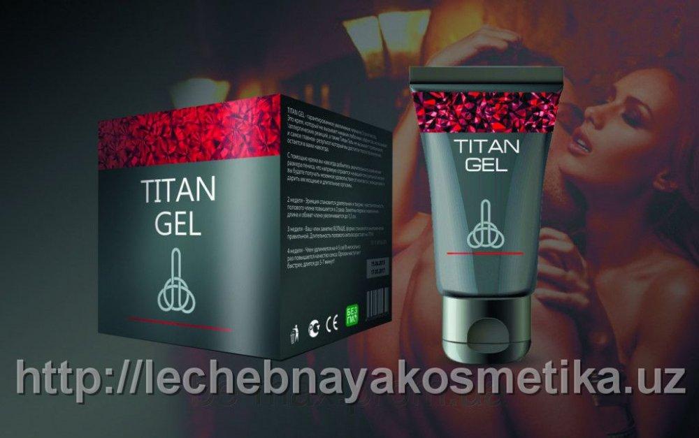Интимный гель для мужчин Titan Gel (Титан гель)
