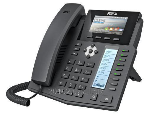 Buy Telephone equipment