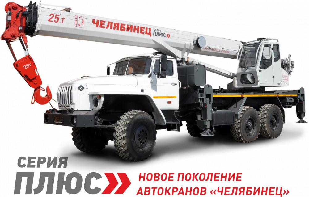 Автокран КС-55732