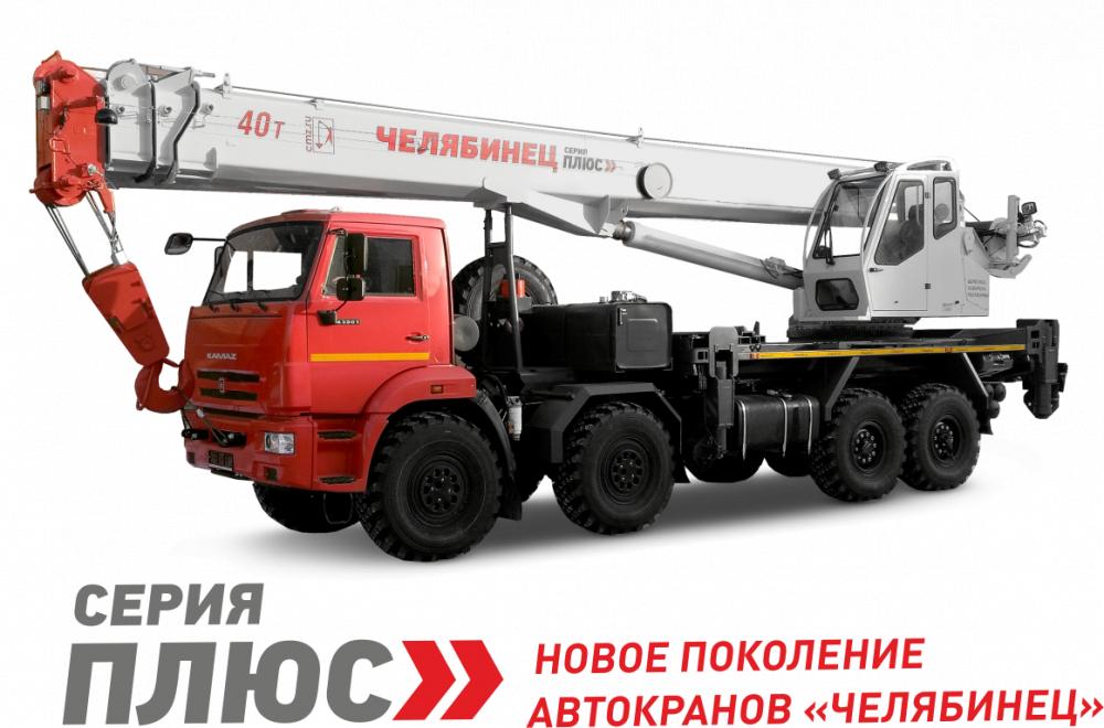 Автокран КС-65711