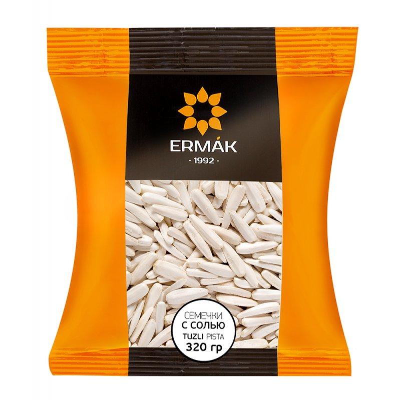 Buy Seeds of salt