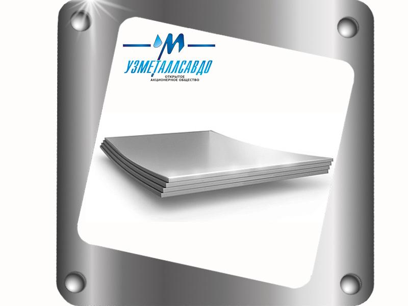 Лист металлический горячекатаный