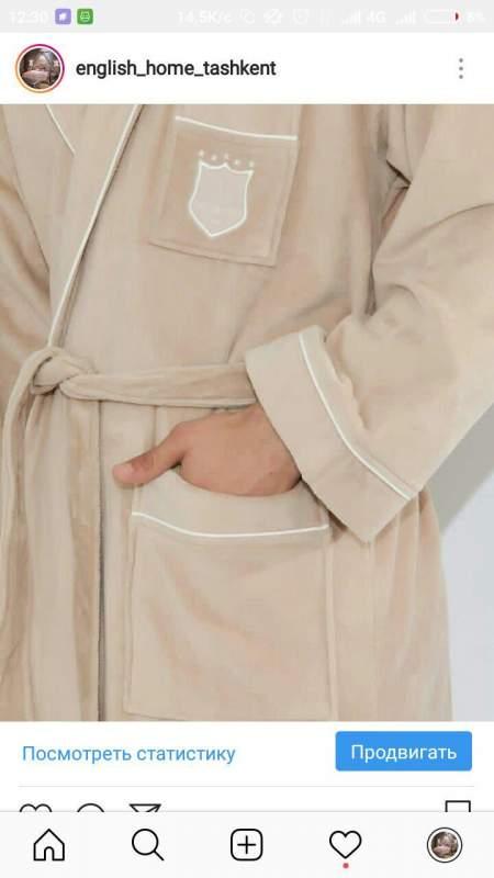 BOSWELL-БОСВЭЛЛ велюровый мужской халат с тапочками