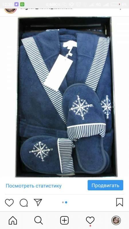 Элитный мужской махровый халат Maison Dor Paris Marine Club с капюшоном и тапками