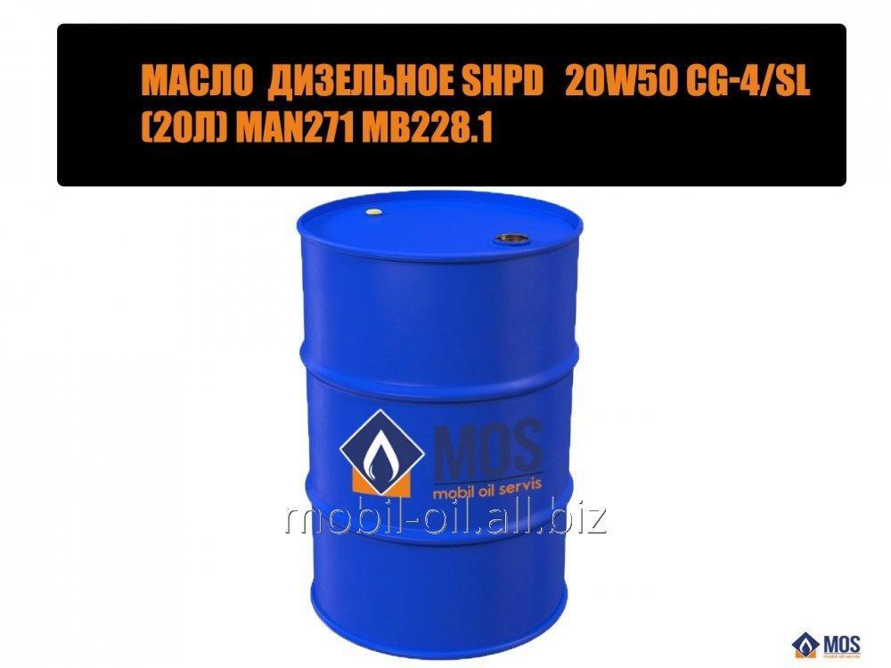 Купить Масло дизельное SHPD 20w50 СG-4/SL MAN271 MB228.1