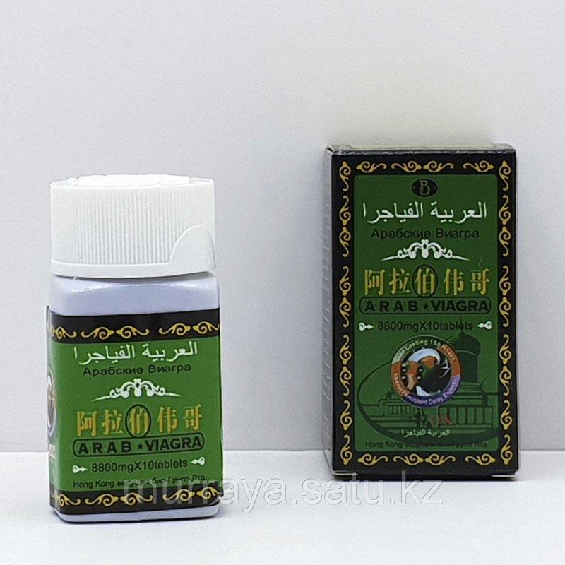 Арабская виагра препарат для потенции