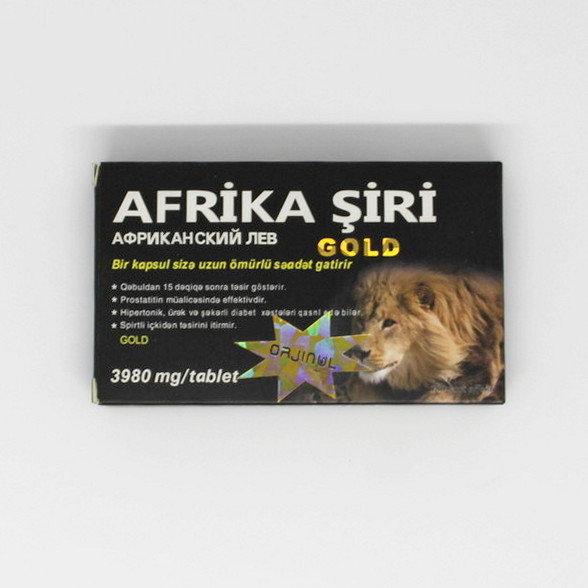 Таблетки для повышения мужской силы Afrika Siri Gold