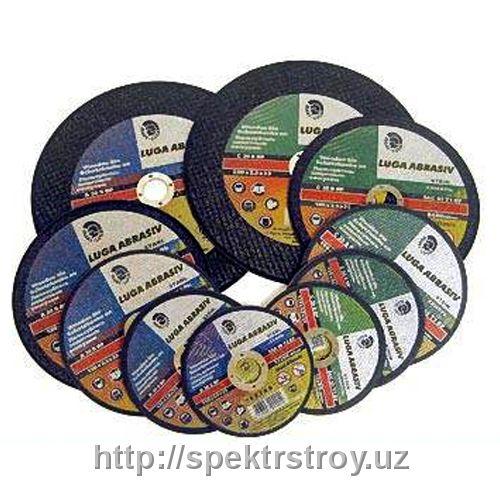 Отрезные диски 110/125/180/230/300