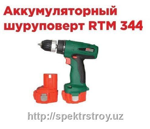 Шуруповерт аккумуляторный RTM 344, 1,5А, 700об/мин, 1,5кг