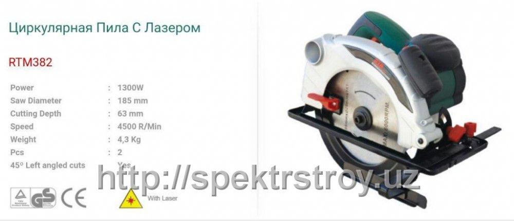 Циркулярная пила с лазером RTM382, 1300W, 4500об/мин,4,3кг