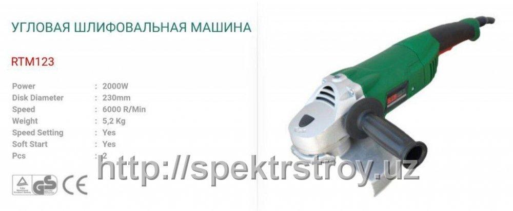 Болгарка RTR 123, d230, 2000W, 6000об/мин, 5,2кг