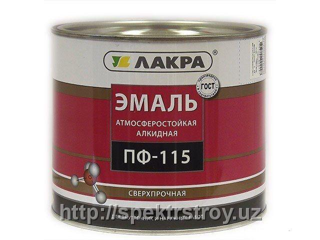 Эмаль белая ПФ-115 3кг