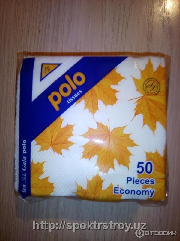 Салфетки бумажные Polo 50шт