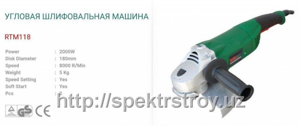 Болгарка RTR 118, d180, 2000W, 8000об/мин, 5,0кг