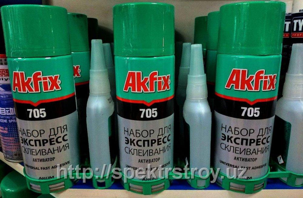 Купить Клей двухкомпонентный Akfix