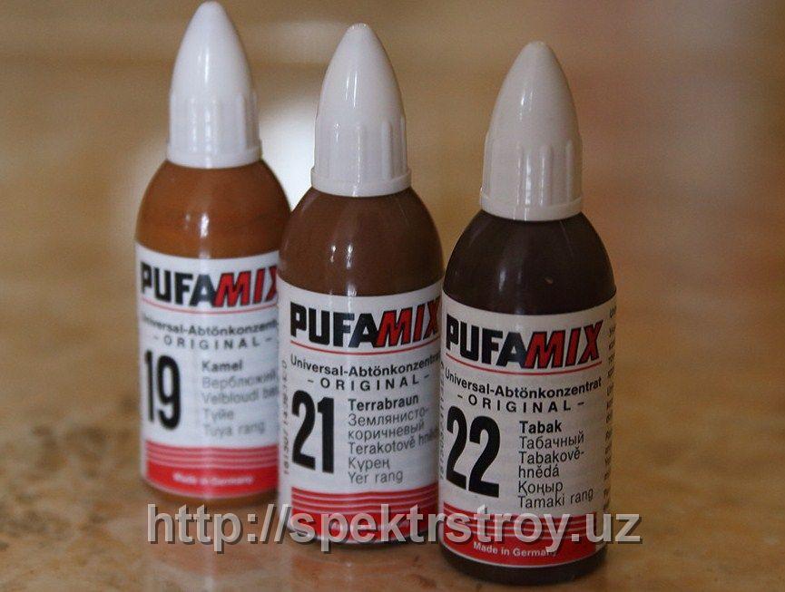 Коллер Pufa Mix 40гр