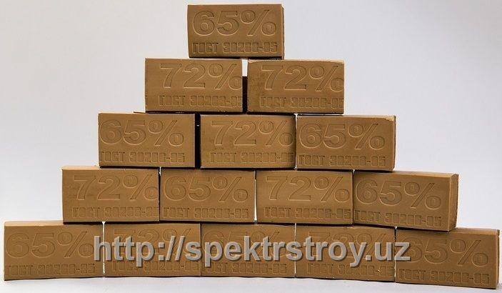 Мыло хозяйственное Ташкент 72%