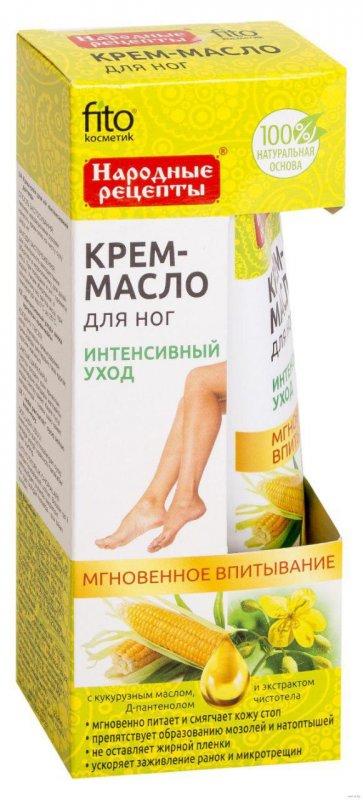 Крем-масло для ног Интенсивный уход