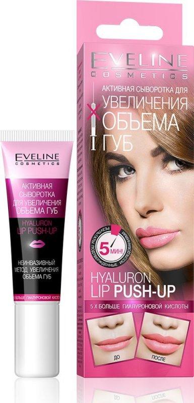 Активная сыворотка для увеличения объема губ Eveline Hyaluron Lip Push Up 12 мл.
