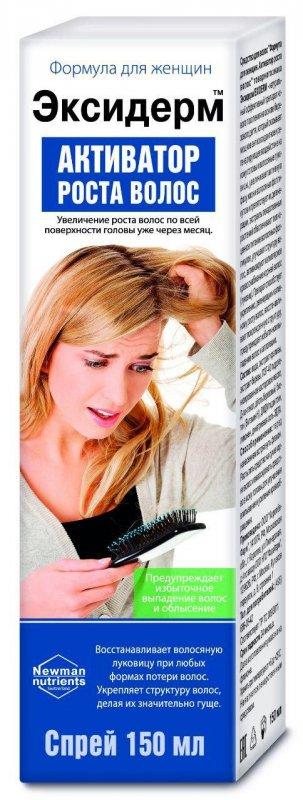 Спрей для роста волос Эксидерм Формула для женщин 150 мл.