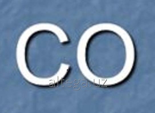 Монооксид углерода 99,0%  (СО, окись углерода газообразная)