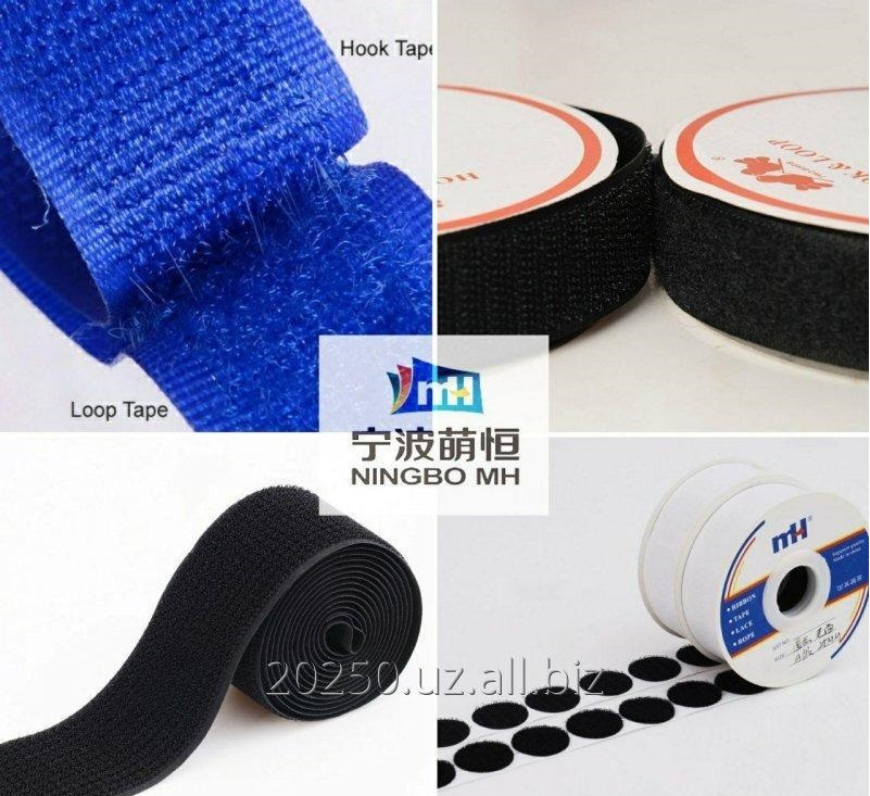 Buy Velcro for clothing