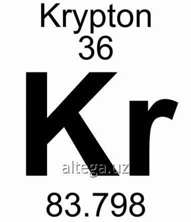 Криптон газ марка 5.0 (99,999%)