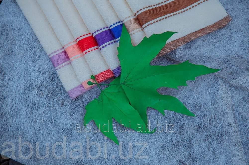 Купить Полотенце кухонное Abu Dabi рисунок полосатый