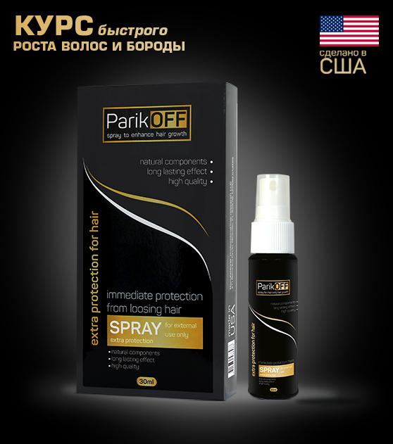 Спрей от выпадения волос ParikOFF