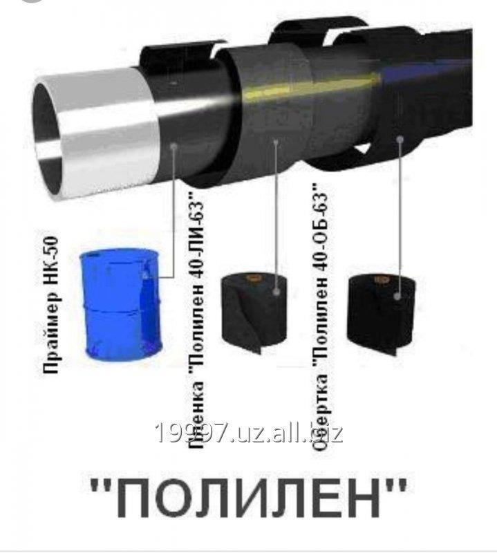 Купить Лента полиэтиленовая «Полилен 40-ЛИ-63»