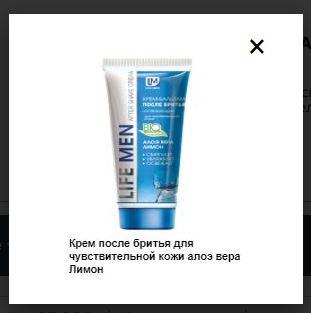 Buy Natural Cosmetics