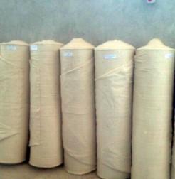 Купить Нетканое полотно текстильное