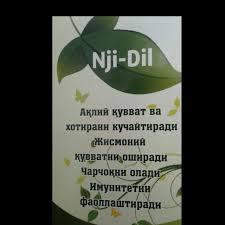 Nji Dil
