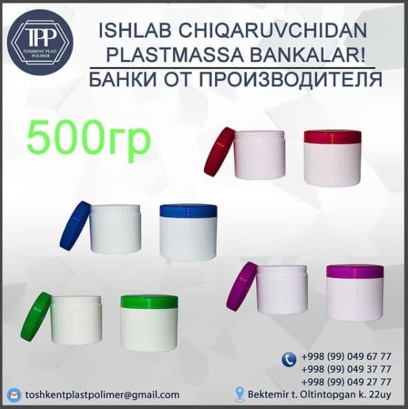 Купить Баночки для пищевых продуктов Tashkent Plast Polimer