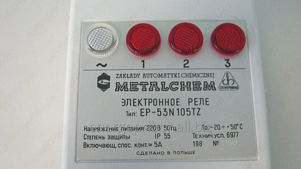 Купить Дaтчик ypoвня ЕP-53N105TZ (ЕSР-50, ЕSР50, ECП-50)