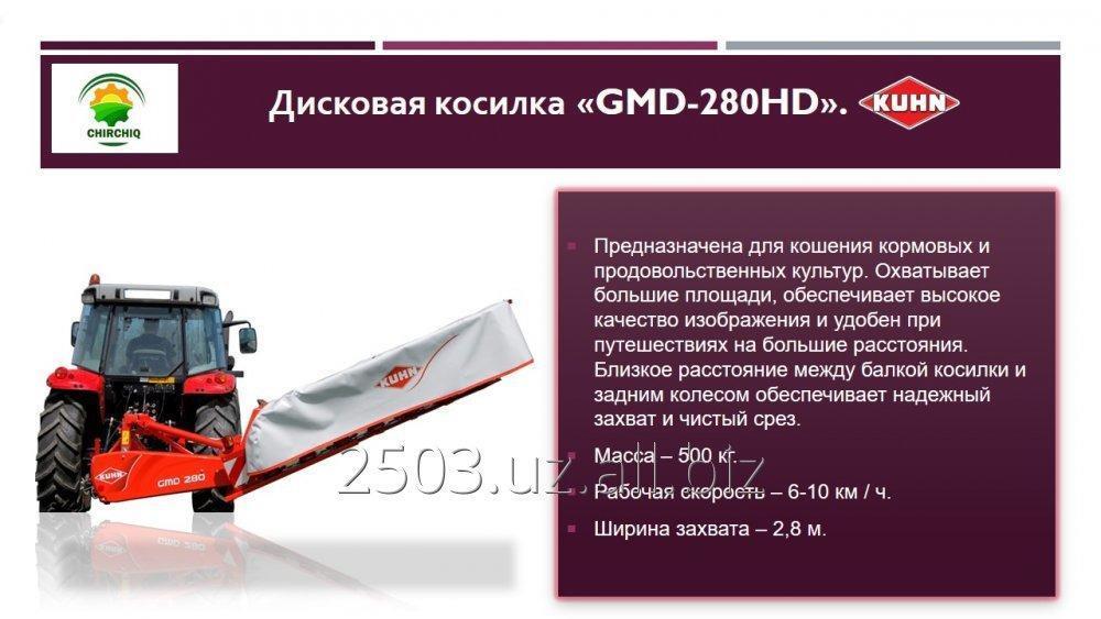 Купить «GMD-280HD» Косилка роторная для кошения кормовых культур
