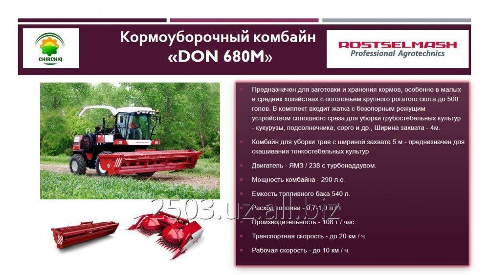 "Buy Forage harvester ""DON 680"""