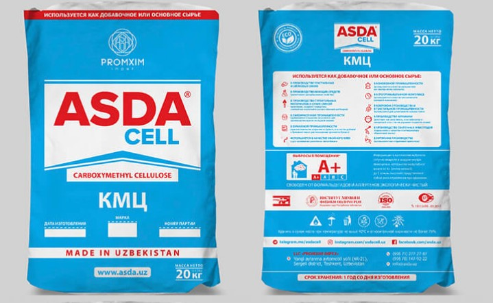 Купить КМЦ (карбоксиметилцеллюлоза) клей «ASDACELL» марки HV