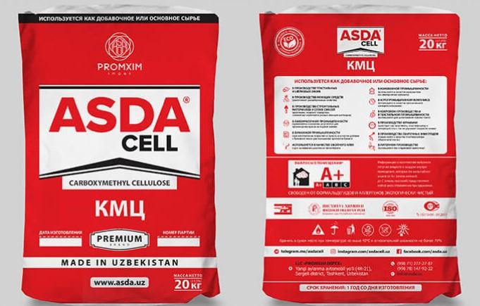 Купить Карбоксиметилцеллюлоза клей «ASDACELL» марки PREMIUM