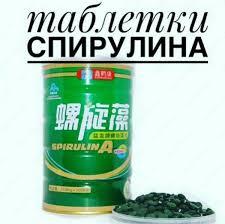 "Таблетки ""спирулина""  (2000 шт)"