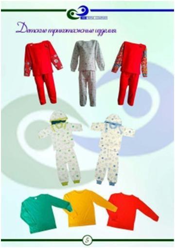 Одежа для новорожденных